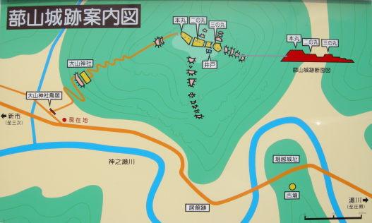 蔀山城 案内図