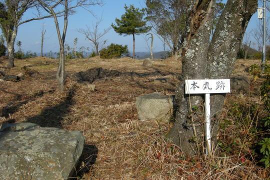 鷲尾山城 本丸跡