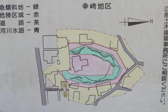 五日市城 現状見取り図