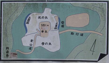 甲山城03