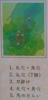門山城 見取り図