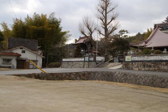 飯田土居屋敷 遺構跡