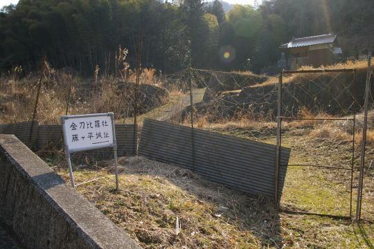 藤ヶ平城 登城口