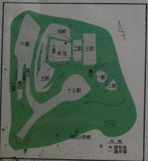 八尾城 案内図