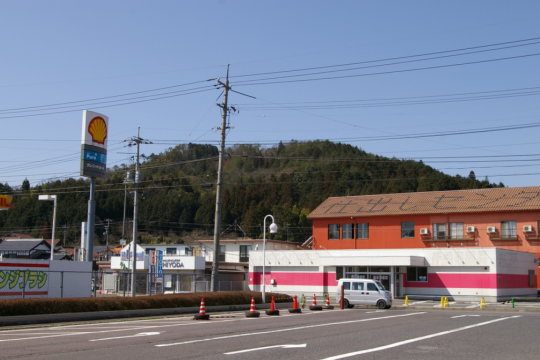 有田城 遠景