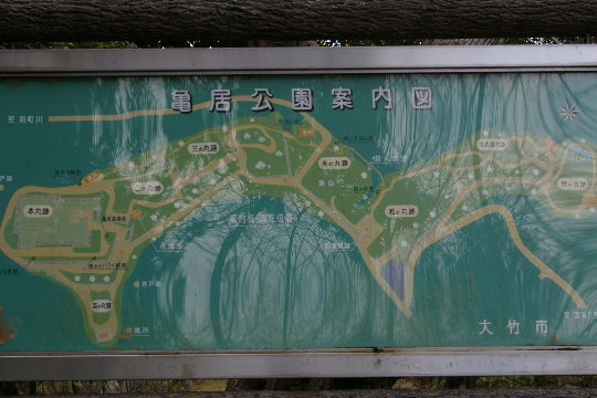 亀居城03