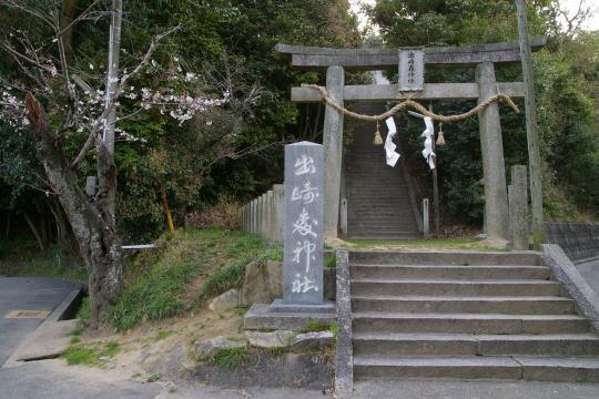宗像八幡城 麓の神社